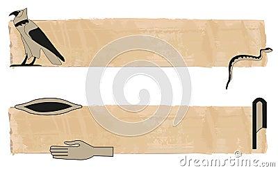 Hieroglyph Banner