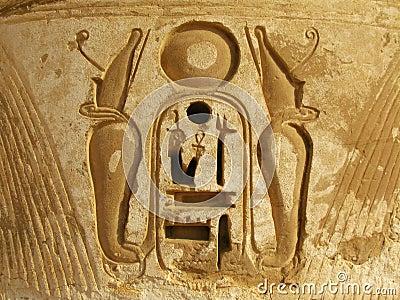 Hieroglyph of pharaoh s cartouche, Medinet Habu