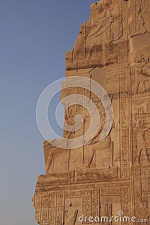 Hieroglyph wall