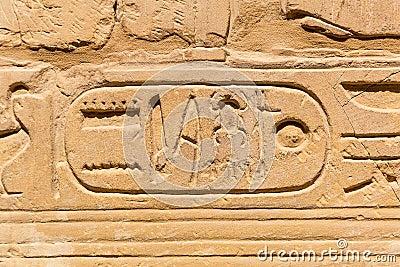 Hieroglyphic of pharaoh civilization in Karnak