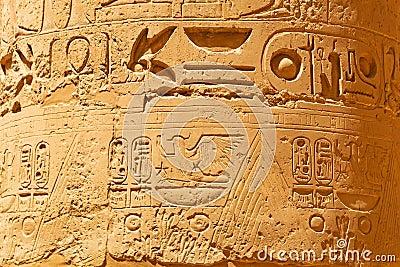 Hieroglyphic on the pillars of Karnak temple