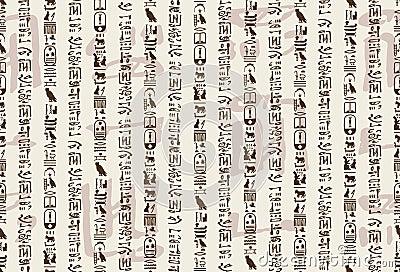 Hieroglyphic symbols