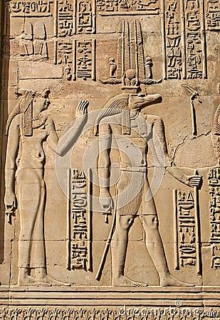 Free Hieroglyphics Stock Photo - 719490