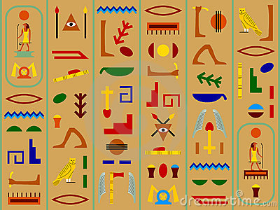 Hieroglyphics Background
