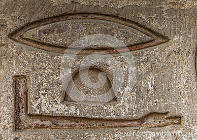 sobek ndash hieroglyphic inscriptions - photo #46