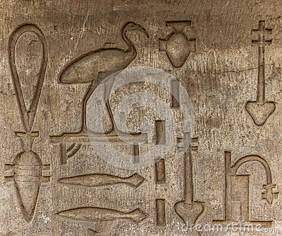 sobek ndash hieroglyphic inscriptions - photo #12