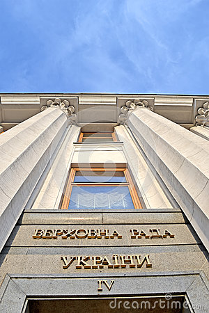 High council of ukraine on stone wall, ukrainian independence,