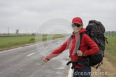 Hiking заминка