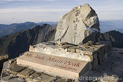 Hilltop of yushan mountain in Taiwan .
