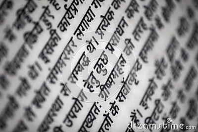 Hindi religious text on white marple wall