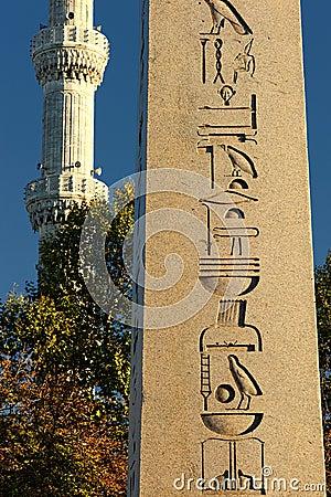 Hippodrome, Istanbul, Turkey