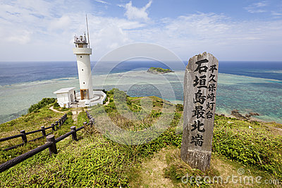Hirakubo lighthouse, Ishigaki, Japan