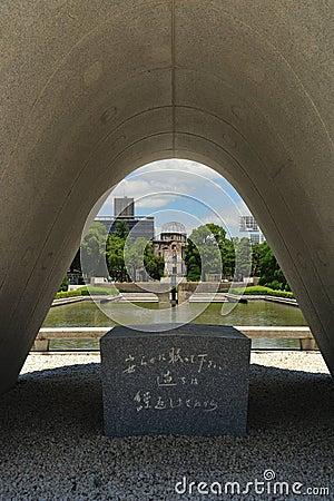Hiroshima japan atomic arch peace park and dome
