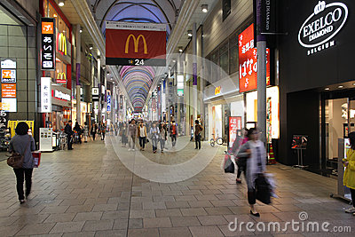 Hiroshima shopping Editorial Stock Photo