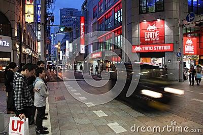 Hiroshima shopping Editorial Stock Image
