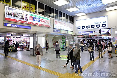 Hiroshima Station Editorial Stock Image