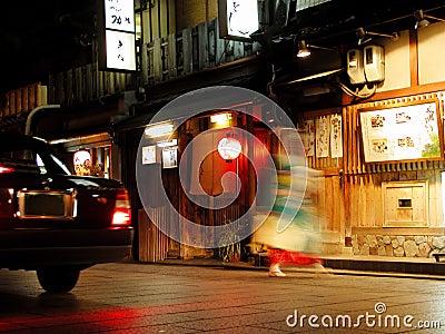 Histoire de Gion