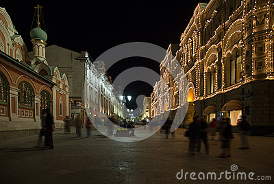 Historic buildings on Nikolskaya Street near the Moscow Kremlin at night,