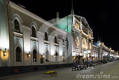 Historic buildings on Nikolskaya Street near the Moscow Kremlin at night,