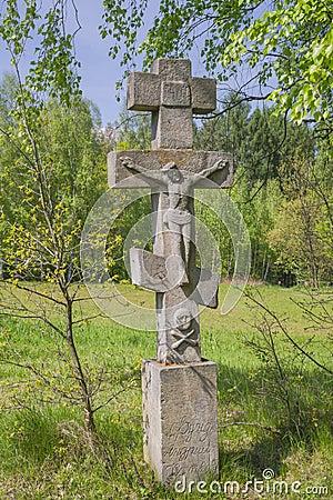 Free Historic Orthodox  Cross Royalty Free Stock Image - 40356886