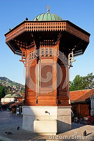 Free Historical Fount In Sarajevo, Bosnia Herzegovina Royalty Free Stock Photo - 9502545