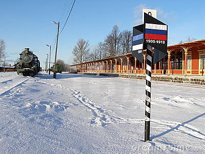 Historische Bahnstation