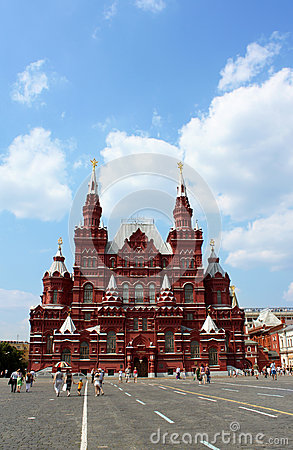 Free History Museum In Moscow Royalty Free Stock Photos - 31409928