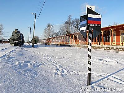 Historyczna stacji pociągu