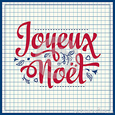 Holiday Background. Christmas Card. Joyeux Noel. Vector Illustration