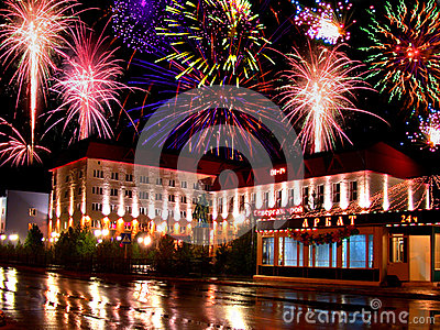 Holiday - Day of the city. Firework. Editorial Stock Image