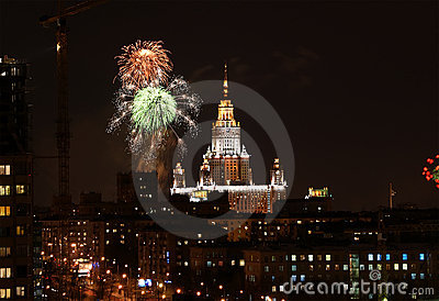 Holiday fireworks. Moscow, Russia Editorial Photography