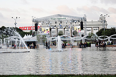 A holiday stage by the fountains Editorial Stock Photo