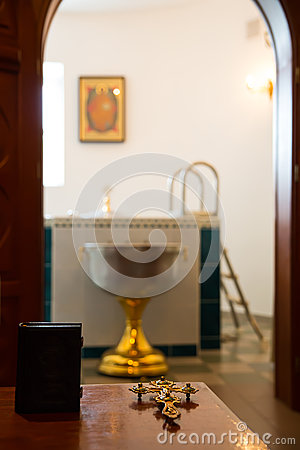 Free Holy Bible, Orthodox Cross And Bowl Royalty Free Stock Images - 32216919