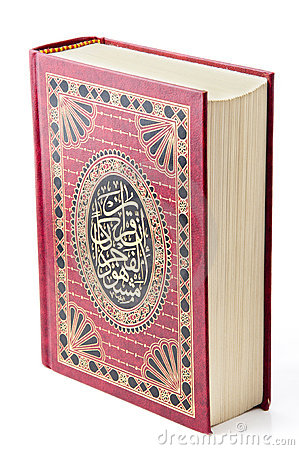 Holy Book of Quran (Mushaf)