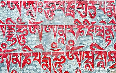 Holy buddhist script