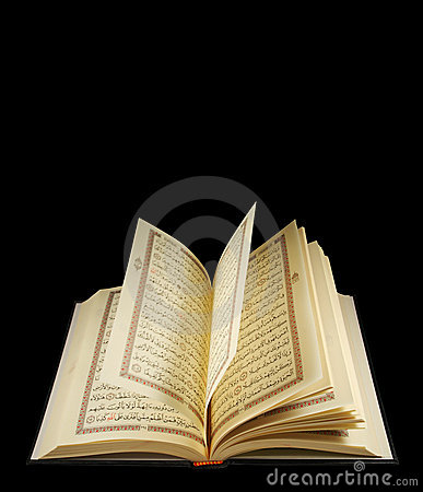 Free Holy Quran Stock Images - 3531244