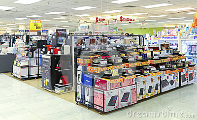 Home Appliances Store Editorial Stock Photo Image 60675058