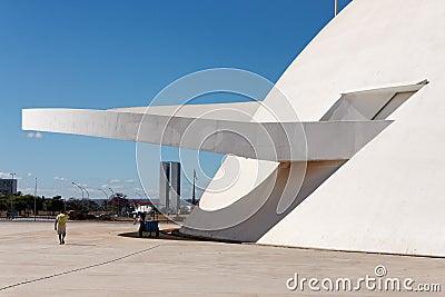 Honestino Guimaraes Museum Brasilia Brazil