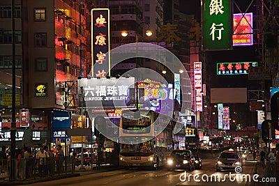 Hong Kong-010 Editorial Stock Photo