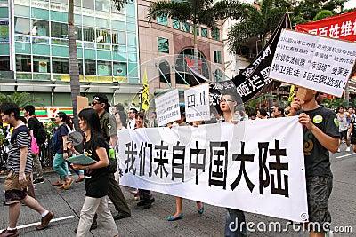 Hong Kong 1 July Marches 2012 Editorial Stock Image
