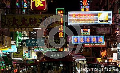 Hong Kong-102 Editorial Image