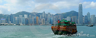 Hong Kong Editorial Stock Photo