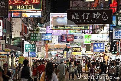 Оживленная улица в Hong Kong Редакционное Стоковое Изображение