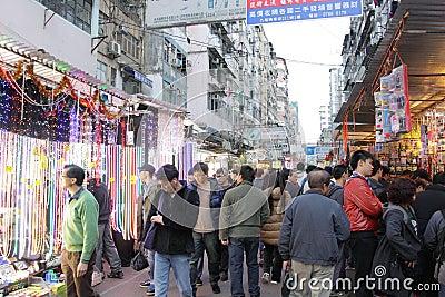 Hong Kong : Apliu Street Editorial Photo