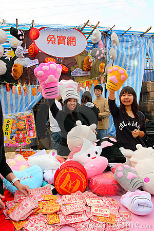 Hong Kong : Chinese New Year Market Editorial Image