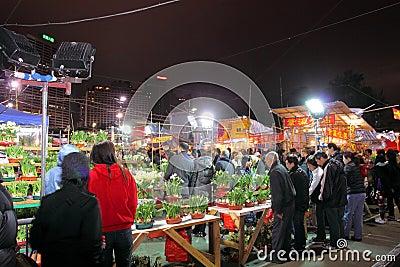 Hong Kong : Chinese New Year Market Editorial Image