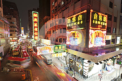 Hong Kong City Night Editorial Stock Photo