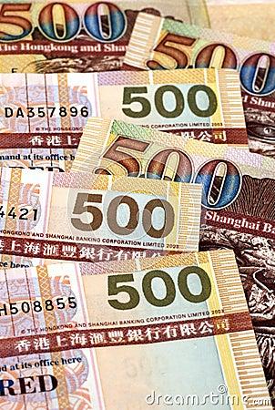 Free Hong Kong Dollars Stock Image - 5490421