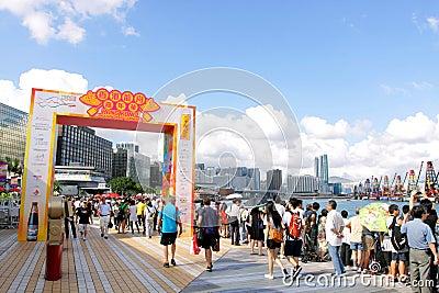 Hong Kong Dragon Boat Carnival 2012 Editorial Photography