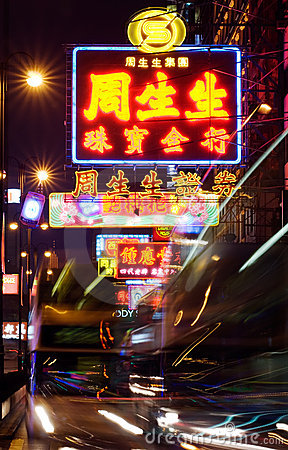 Hong Kong famous big and glow signboard Editorial Image